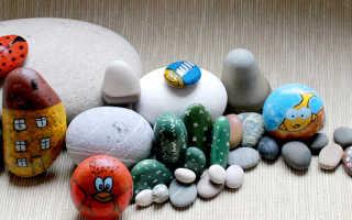 Камни своими руками. Идеи и мастер-классы