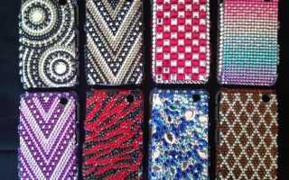 Бисерный чехол для сотового телефона — стильный аксессуар