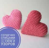 Оригинальное сердечко крестом. Схема вышивки