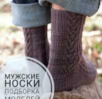 Носки спицами. Схемы вязания, идеи и мастер-классы