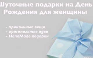 Яичница в подарок — 5 шуточных идей