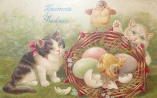 Открыточный обмен или поздравления с Весной!