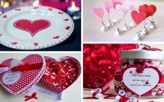 14 февраля. День Святого Валентина. Что сделать своими руками?