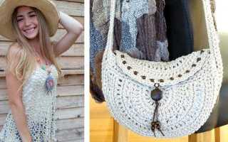 Вязание крючком: модные тенденции