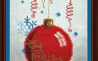 Новогодние шары крестом. Схема вышивки