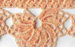 Кайма с арками (вязание крючком)