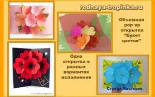 Мастерим с детьми к 8 марта: вазы для цветов