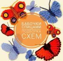 Шапка спицами, связанная узором «Бабочки». Описание и мастер-класс