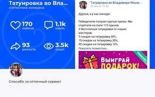 Конкурс фотографий рукодельных работ ВКонтакте. Неделя 4